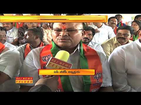 Kanna Laxminarayana Face to Face from BJP Protest at Vijayawada Dharna Chowk