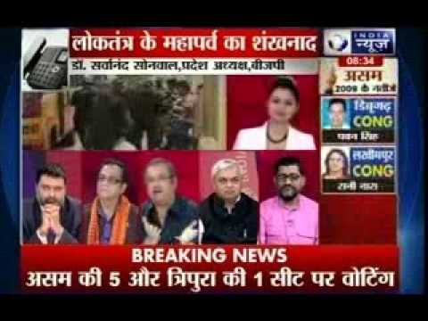 Lok Sabha Elections : Six seats in Assam,Tripura vote today