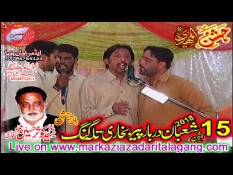 zakir Zeeshan Alam 15 shoban 2018 peer bukhari talagang