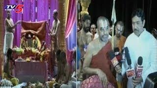 Srinivasa Kalyana Mahotsavam Grandly Held in Virginia, USA