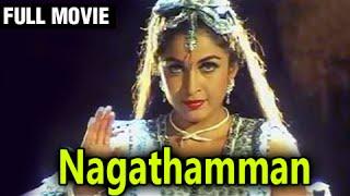 Nagathamman - Prithviraj, Ramya Krishnan - Bhakti Padam - Tamil Devotional Movie