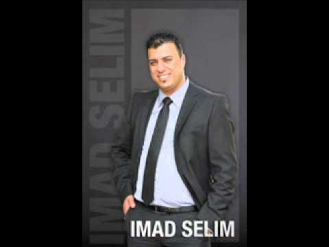 Imad Selim party Hadi Gowendi 2011