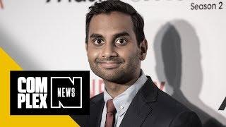 Sexual Assault Allegations Arise Against Aziz Ansari