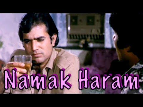 Namak Haraam - Trailer 1