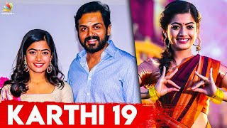 Karthi – Rashmika Mandanna's New Movie officially launched | Pooja Video