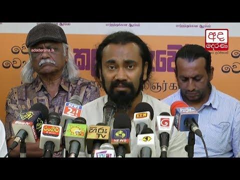 sri lankan artists u|eng