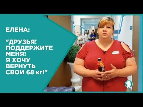 Елена стартует с весом 138 кг!
