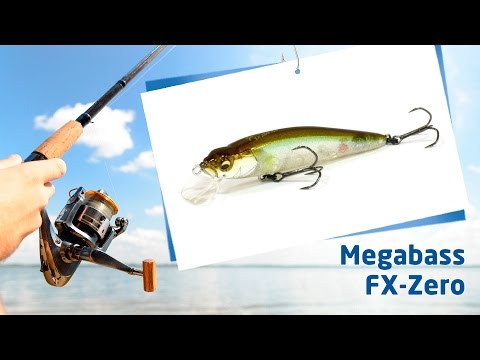 megabass mp3