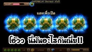 ตะลึง! สุ่มจี้เครื่องรางติดแสงทั้ง 5 อัน!! - เกมเศรษฐี By Titiwat Gamer