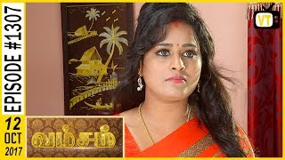 Vamsam - வம்சம் | Tamil Serial | Sun TV |  Epi 1307 | 12/10/2017 | Vision Time