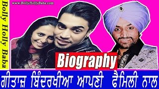 Gitaz Bindrakhia With Family Biography Mother Father Songs Movies Surjit
