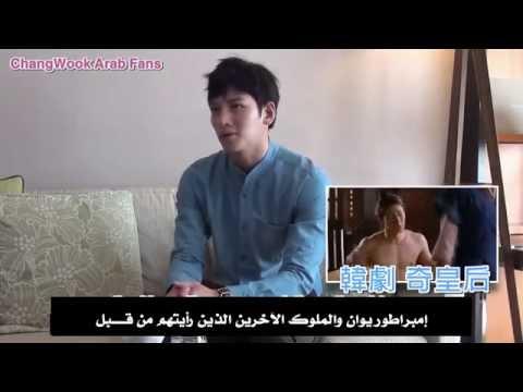 Changwook Arab Fans Next Magazine Interview Arabic