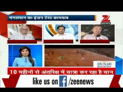 Special programme on India's Mars mission- Part II