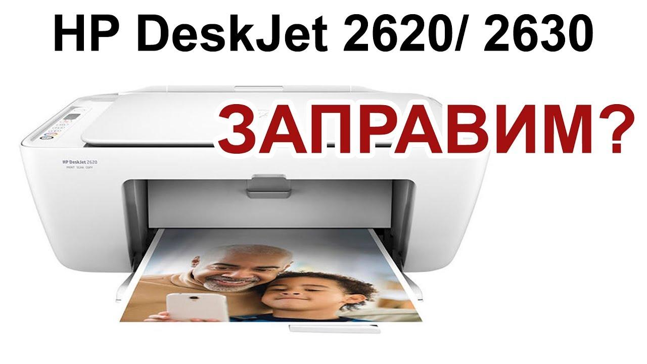 Hp deskjet 2130 заправка картриджей в домашних условиях