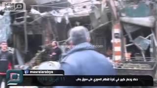 مصر العربية | دماء ودمار كبير في غارة للنظام السوري على سوق بحلب