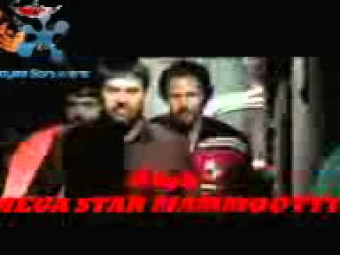 Mammootty The Big B video