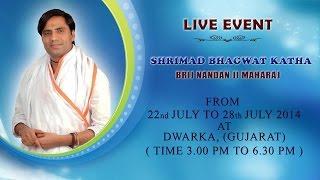 Dwarka, Gujarat (26 July 2014) | Shrimad Bhagwat Katha | Brij Nandan Ji Maharaj
