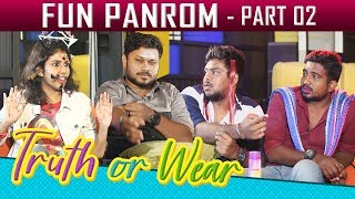 Fun Panrom | Black Sheep | Siddhu | Ram Nishanth | Settai Sheriff | D-Chat Truth or Wear Prank 2