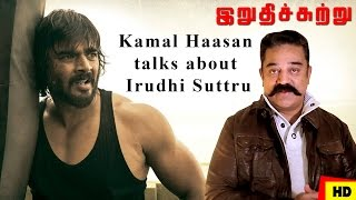 Kamal Haasan talks about Irudhi Suttru