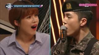 ICSYV4 Corporal Kim Cut