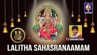 Lalitha Sahasranaamam - T S Ranganathan | Full Stotram