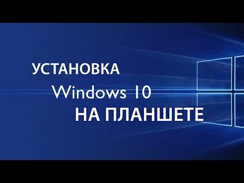 Скачать windows 10 через торрент - Android