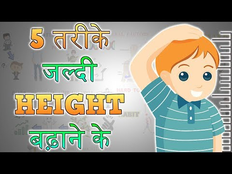 HOW TO INCREASE HEIGHT FAST NATURALLY - Motivational Video in HINDI