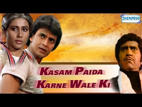 Kasam Paida Karne Wale Ki - Mithun Chakraborty & Smita Patil - Superhit Bollywood Movies - HQ