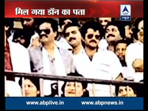 Sansani: Dawood Ibrahim is in Karachi