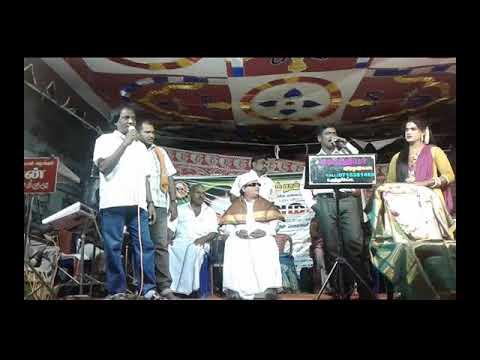 நீங்க நல்ல இருக்கனும் .MGR Neenga nalla irukkanum. Agathiyar audio ulundurpet.11