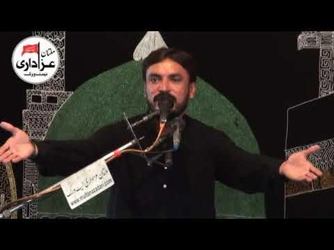 Zakir Baqir Raza Sadique | 6 Muharram 1439 - 2017 | Darbar Shah Shams Multan