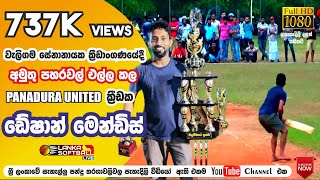 Venus Bologna vs Panadura United/final - Weligama Senannayaka Ground
