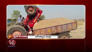 Jagtial Issue | Theft In Kamareddy | Bus Accident Mahabubnagar | Cycle Yatra | State Roundup