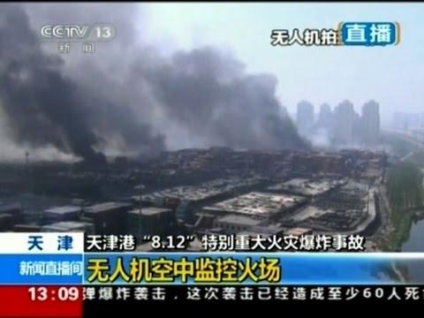 Raw: China Port Fire Still Smoldering