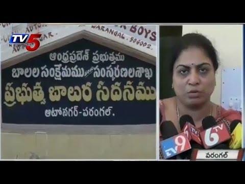 Hostel Warden Held For Harassing Students In Warangal video