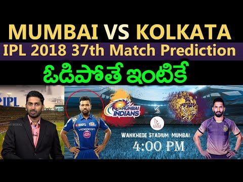 Mumbai Indians vs Kolkata Knight Riders, 37th Match Live Prediction | Eagle Media Works