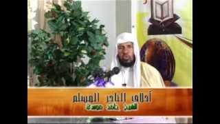 Ya Muslim Nagade Sen-megebar Part 3 By Shek Hamid Mussa  ( Amharic Dawa