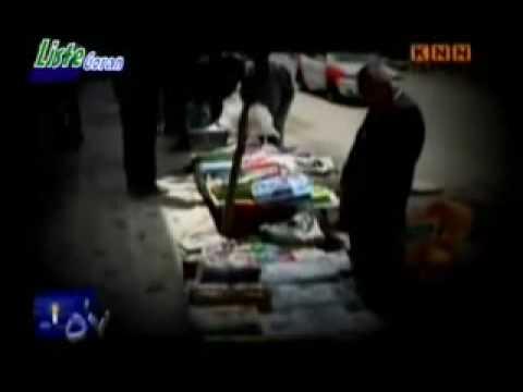 Srudi Liste Goran gorran slemany knn tv nawshirwan mustafa kurdistanpost aram ahmed