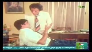 مسلسل كيف تخسر مليون جنيه   الحلقة 11   عادل امام