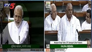 Mulayam Singh Yadav Speech In Lok Sabha | No Confidence Motion