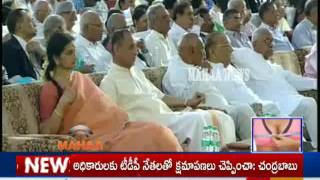 Ugadi Celebrations at Raj Bhavan 2017 | Governor Narasimhan