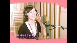 小薰 + 阿本 - 甜甜圈 (官方版MV)