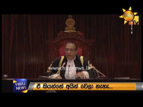 if wimal asks in wri|eng