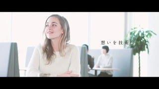 【東芝】文字情報を即時翻訳する情景文字認識技術