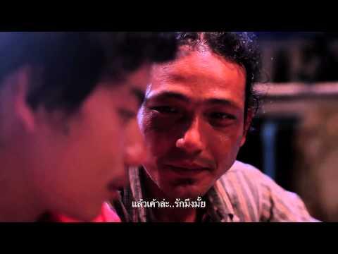 ตัวอย่าง รักภาษาอะไร Myanmar In Love In Bangkok (official Trailer) video