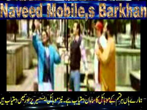 O Yaaro Maaf Karna *naveed Mobile,s Barkhan* Naveed Gorchani  & Fiaz Malangi 03336473427 video