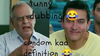 Condom kaa definition 😂funny dubbing