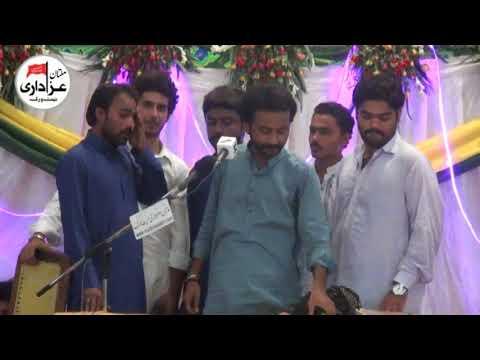 Zakir Qazi Safdar Raza | Jashan Eid e Ghadeer | 18 Zilhaj 2017 | Darbar Shah Shams Multan