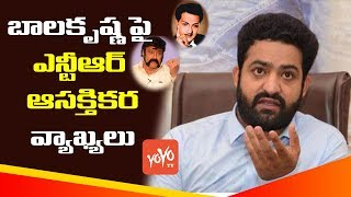 Jr NTR Interesting Comments On Balakrishna | NTR Biopic | Tollywood