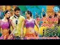 Raaj Movie Songs | Raaj Telugu Movie Songs | Sumanth | Priyamani | Vimala Raman | Koti